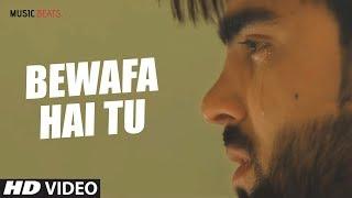 Bewafa Hai Tu Ft. Inder Chahal | Sad Heart Touching Love Story | Music Beats width=