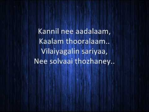 Natpu Illai - Chakrasonic [Lyrics]