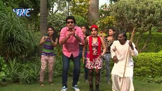 getlinkyoutube.com-लुबुर लुबुर लभ लभ  Lubur Lubur Labh Labh - Kela Ke Khela - Ritesh Pandey - Bhojpuri Hot Song 2015 HD