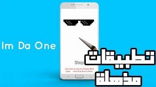 getlinkyoutube.com-افضل 17 تطبيق اندرويد | تعلم اللغة الصينية | اجري مكالمات مجانية | حول صورك الى رسم