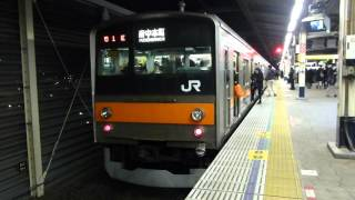 getlinkyoutube.com-【フルHD】JR武蔵野線205系 舞浜駅発車 2(元南武線、期間限定発メロ付き)