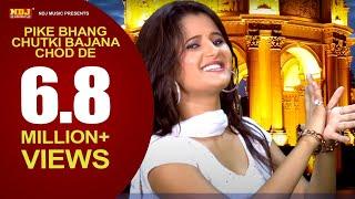 getlinkyoutube.com-Pike Bhang Chutki Bajana Chod De | New Haryanvi Shiv Bhajan | Deepak Mor & Anjali Raghav