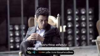 เหตุผลข้อเดียว - กะลา [Official MV]