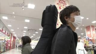 getlinkyoutube.com-サラブレッドが走り出す『三浦祐太郎』の素顔~未来定番曲#95