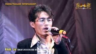 getlinkyoutube.com-KHAB LIS 2014 - CONCERT IN THAILAND คอนเสิร์ตม้ง