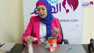 getlinkyoutube.com-من علب لبن الأطفال أعمال يدوية مع ياسمين محسن