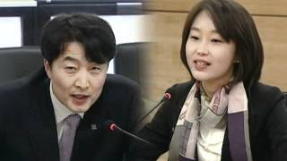 getlinkyoutube.com-통합진보당, 이석기 · 김재연 출당 조치 돌입