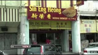 getlinkyoutube.com-霹雳遊 怡保新荣香加央角口味独特,顾客吃了回味无穷!