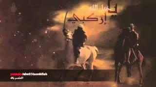 getlinkyoutube.com-يا خيل الله اركبي قصة الصحابي جليبيب رضي الله عنه