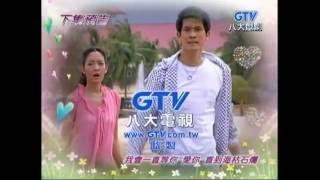 getlinkyoutube.com-[泰劇] GTV 愛的傷痕[Jai Rao][第08集預告]