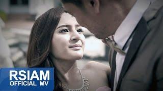 ลั่นทม : ปาน ธนพร [Official MV] The Man City Lion Project ชาย เมืองสิงห์