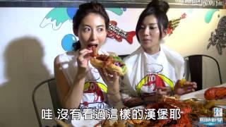 getlinkyoutube.com-【台灣壹週刊】豆花 麻梨子師姊妹拚食量