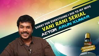getlinkyoutube.com-Sorry for Everything I did to my Wife | Vaani Rani Serial Actor Surya/Arun Kumar Rajan