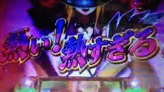 getlinkyoutube.com-【新台初打ち翌日リベンジCR麻雀物語2めざせ!雀ドル決定戦!】 やっときたぜ赤保留3発、ロゴフラッシュ、本機最強リーチ