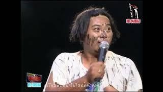 getlinkyoutube.com-ตลกฮาๆใหญ่โหน่งวาเลนไทน์ใหม่ ตุลา57