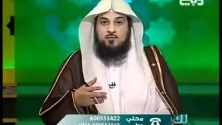 getlinkyoutube.com-الأسماء التي يمنع التسمية بها ~ محمد العريفي