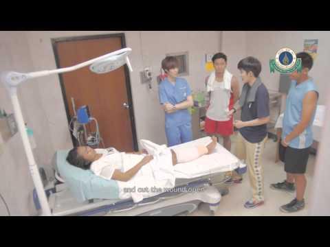 การปฐมพยาบาลเมื่อโดนงูกัด -- First Aid Snake Bite -- ER ร.พ. รามาฯ