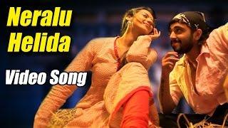 Dyavre - Neralu Helida Full Video | Yograj Bhat, Ninasam Satish