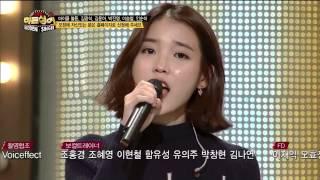 getlinkyoutube.com-Kpop High Notes Live Part 2