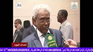 getlinkyoutube.com-الحكومة السودانية وحركة تحرير السودان الثورة الثانية يوقعان على وثيقة الدوحة لسلام دارفور