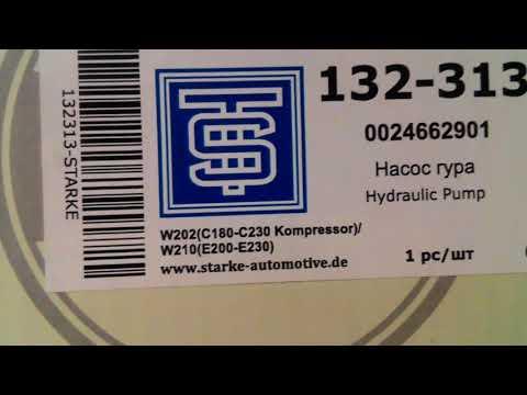 Замена насоса гура (гидроуселитель) кайрон 2.3 автомат по на дубликат от ДВС мерседеса часть 1.