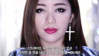getlinkyoutube.com-[한글자막]How to Look Like a K Pop Star 케이팝 스타 메이크업