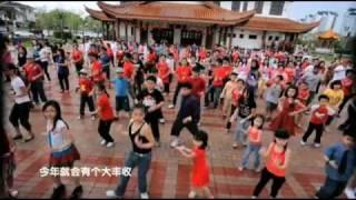 getlinkyoutube.com-开心乐龙龙 - MY Astro 新年万人MV