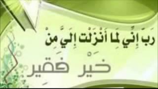 getlinkyoutube.com-دعاء تيسيرالزواج (رَبِّ إِنِّي لِمَا أَنزَلْتَ إِلَيَّ مِنْ خَيْرٍ فَقِيرٌ) مكرر 3ساعات duaa  islam