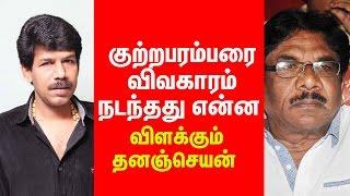 getlinkyoutube.com-UTV Thanjayan Clarifies About Kutra Parambarai Issue | Cine Flick