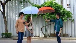 getlinkyoutube.com-น้องใหม่ร้ายบริสุทธิ์ | ตอน ขาดเธอเหมือนขาดใจ | 27-06-58 | Thai TV3 Official