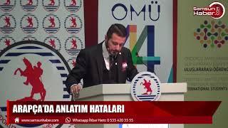 Doktor Zekai Gül'den Arapça'da anlatım hataları!