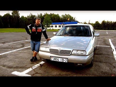 Где в Lancia Delta ремень грм