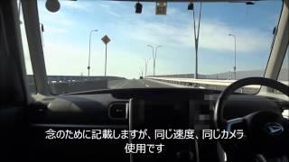 getlinkyoutube.com-【レクサス並の世界一静かな軽自動車?】タントカスタムをフルデッドニング 静音化  LS460  N-WGN セルシオ オデッセイ