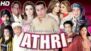 ATHRI - Latest Nasir Chinyoti, Khushboo & Tariq Tedi - Pakistani Comedy Stage Drama - HI-TECH MUSIC width=