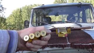 getlinkyoutube.com-Пулевые патроны 20 калибра : Главпатрон и КЗОРС