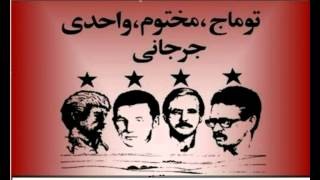 getlinkyoutube.com-چهار آذرخش خلق ترکمن