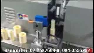 getlinkyoutube.com-เครื่องซีลปลายหลอดพลาสติกระบบ Ultrasonic with cutting function and eyes mark sensor
