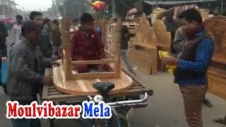 মেীলভীবাজার মেলা ২০১৮ | Mela Moulvibazar 2018 | Iqbal With Sylhet 2 London.