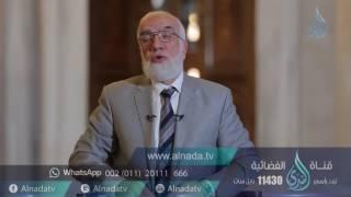getlinkyoutube.com-إعجاز القرآن في ذكر هامان وغلبت الروم - الشيخ عمر عبد الكافي