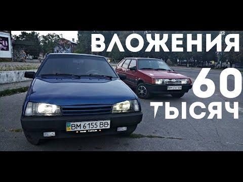 Обзор ДЕВЯТКИ за 120 000 руб!