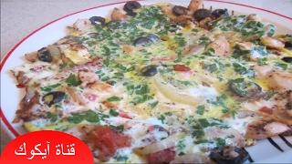 getlinkyoutube.com-وصفات سهلة وسريعة  اكلة سريعة شهية تحضر في دقائق