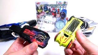 getlinkyoutube.com-仮面ライダードライブ  DXシフトネクストスペシャル  サプライズフューチャーセット レビュー Drive Shift Next Special Surprise Future Set