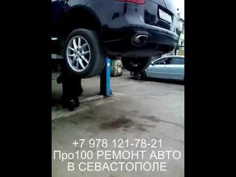 Porsche Cayenne диагностика и ремонт ходовой подвески автомобиля Porsche в Севастополе