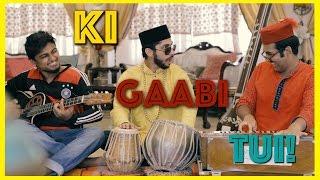 getlinkyoutube.com-Gaan Friendz - Ki Gaabi Tui!