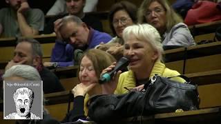 Bruka i Sramota Beograda
