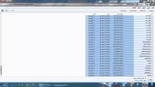 getlinkyoutube.com-طريقة تحميل أكثر من 160 خط جديد في Microsoft Word