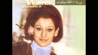 getlinkyoutube.com-Warda  Al U'yoon al Sood