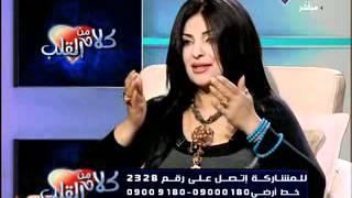 getlinkyoutube.com-د.سمر العمريطي _ علاج مشاكل الشعر
