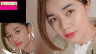 getlinkyoutube.com-You Who Came From the Stars Imitation Makeup |【百變沛莉】來自星星的你-千頌伊Jeon Ji hyun!開架也能輕鬆變身千頌伊。| 沛莉 Peri