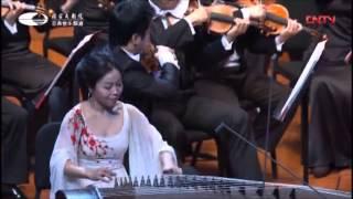 "getlinkyoutube.com-Yuan Sha Guzheng Concerto ""The Fisherman's Evening Song"" 袁莎古筝协奏曲《渔舟唱晚》"